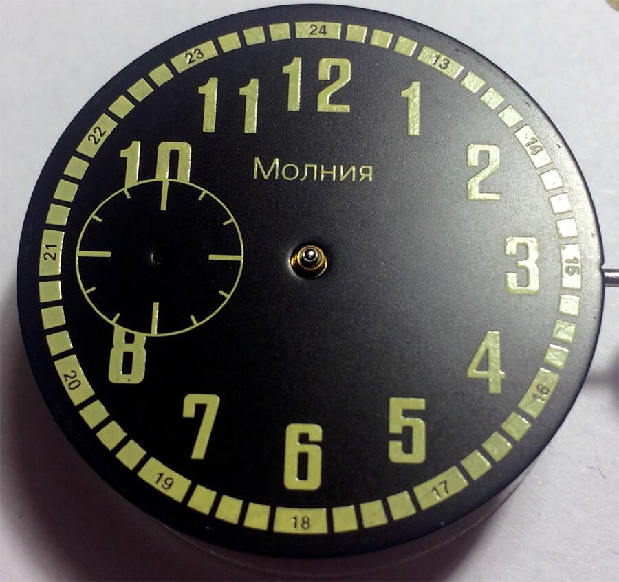 molnija-chk6-ch2z-15