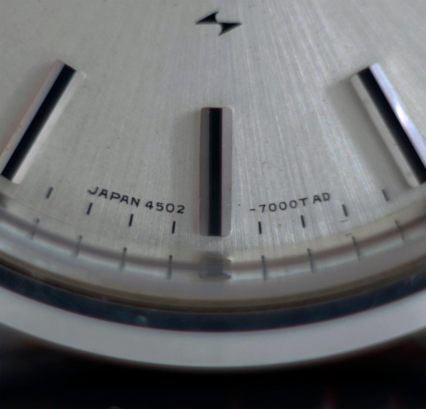 seiko-ks-4502-7001-27